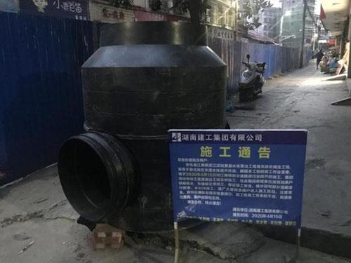 安化县江南镇资江流程黑臭水体整治工程